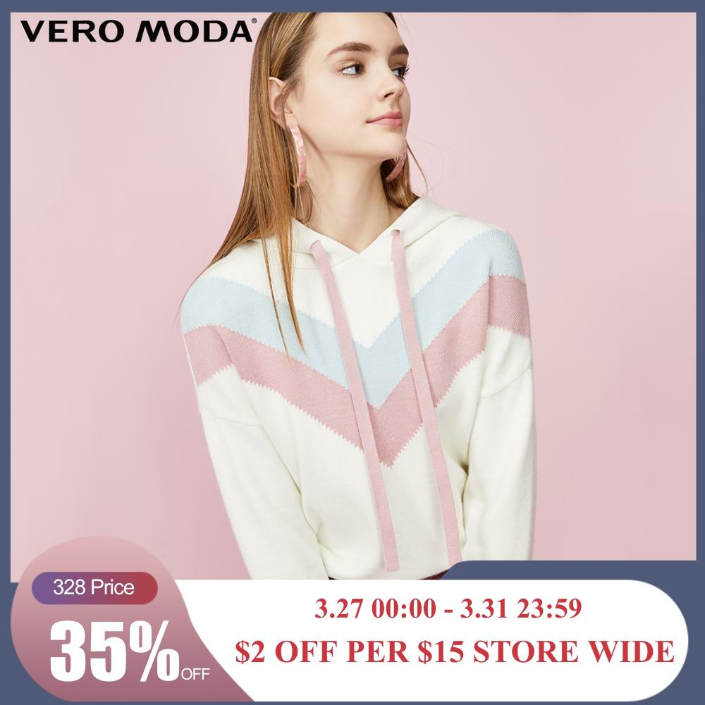 Vero Moda Women's Drawstring Drop-shoulder Hooded Pullover Sweater Knit Top | 319313554