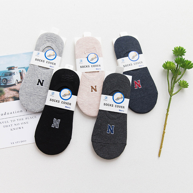 New Socks Simple Casual Style Solid Color Non-slip Shallow Mouth Socks Breathable Stealth Boat Socks Deodorant Socks Fashion Wil