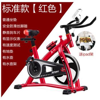 Dynamiczny rower wielofunkcyjny rower treningowy sprzęt do ćwiczeń dla mężczyzn i kobiet tanie i dobre opinie