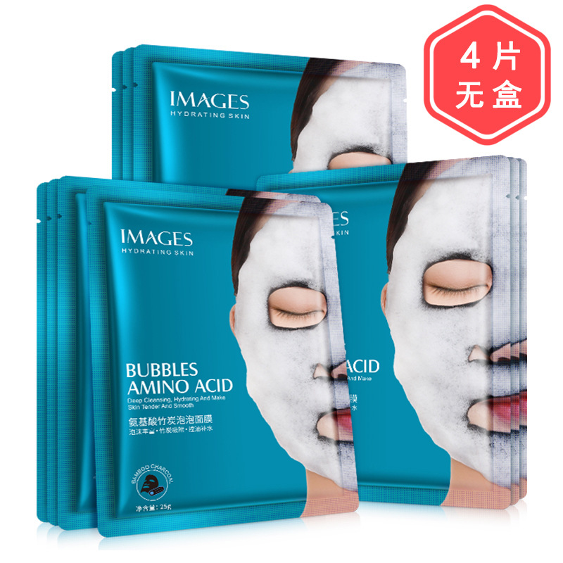 Moisturizing  Deep Cleaning Oxygen Bubble Sheet Mask Bamboo Charcoal Black Face Mask Skin Care Mask Oil Control Korean Cosmetic