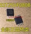 5 шт. SST25VF080B-50-4C-S2AF SST25VF080B SOP8