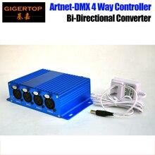 TIPTOP TP D16 ArtNet DMX4/8 światło sceniczne ArtNet/DMX dwukierunkowy konwerter nowy projekt 4 żeńskie złącze DMX procesor ARM