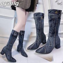 2020 сексуальные джинсовые сапоги для женщин длинный носки без