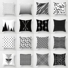 Геометрический чехол для подушки черно белый полиэстеровый в