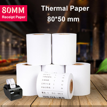 Thermal Paper 80x50mm Receipt Paper POS Cash Register Receipt Roll For 80mm Thermal Printer for Supermarket Pos Machine Paper
