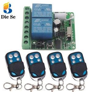 Image 1 - 433 315mhzのワイヤレスリモートコントロールスイッチdc 12v 10A 2CH rfリレー受信機と送信機をリモートスイッチガレージモータ制御