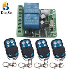 Interruptor de controle remoto sem fio, interruptor de controle remoto dc 12v 10a 2ch rf, receptor e transmissor para interruptor remoto, garagem, 433 mhz controle do motor