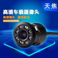 Evrensel kurulu kamera 18.5 delikli bant led ışık araba yüksek çözünürlüklü gece görüş dikiz kamera|Araç Kamerası|Otomobiller ve Motosikletler -