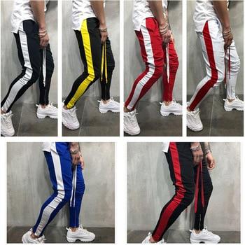 multicolor men jogging pants running pants
