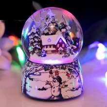 Музыкальная шкатулка хрустальный шар снежный стеклянные резиновые