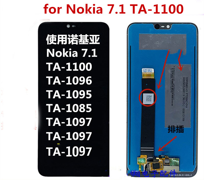 100%original LCD display for Nokia 7.1 TA 1100 1096 1095 1085 LCD Display Touch Screen Digitizer LCD Assembly Replacement
