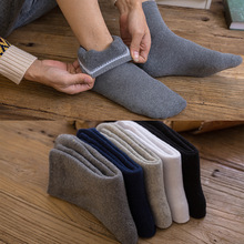 5 pairs Men Warm Socks Thick Winter Thermal Socks White Black Business Dress High Quality Combed Cotton Solid Socks Men 39-44 4 pairs lo tcaramella men s socks black