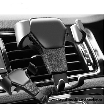 For Audi A5 a4 a6 b8 Q5 Q7 Volkswagen Passat T5 Ford Focus 2 3 MK2 mk3 Car Gravity Mobile Phone GPS Holder Stand image