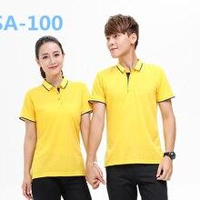 SA-100 рубашка на заказ DIY корпоративная реклама культурная рубашка Рабочая одежда
