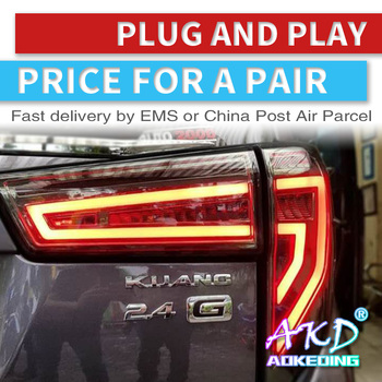 Car Tail light for Innova LED Taillight Innova Tail lamp with LED Flashing Signal 2016 2017 2018 Taillights Back lamp