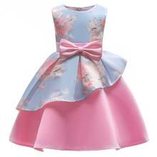 Summer Kids Dresses For Girls Elegant Princess Dress Flower Girls Wedding Dress Children Evening Party Dresses vestido 40 цены онлайн