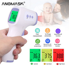 Não-contato infravermelho termômetro ir digital testa orelha febre laser eletrônico temperatura do corpo em casa ao ar livre bebê adulto