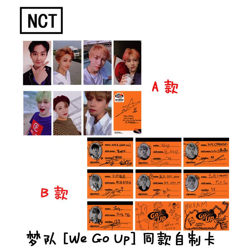 7pcs/set Kpop NCT DREAM Photocard  We Go Up Album Good Quality HD Nct 127 Dream Photo Card  For Fans Collection New Arrivals