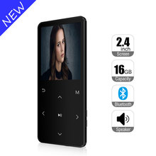 MP3 Slim 16G player