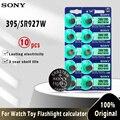 10 шт. оригинальный SONY 395 SR927SW 399 SR927W AG7 LR927 1,55 V Серебряный оксид кнопочная монетка для игрушек часов батарея Сделано в Японии