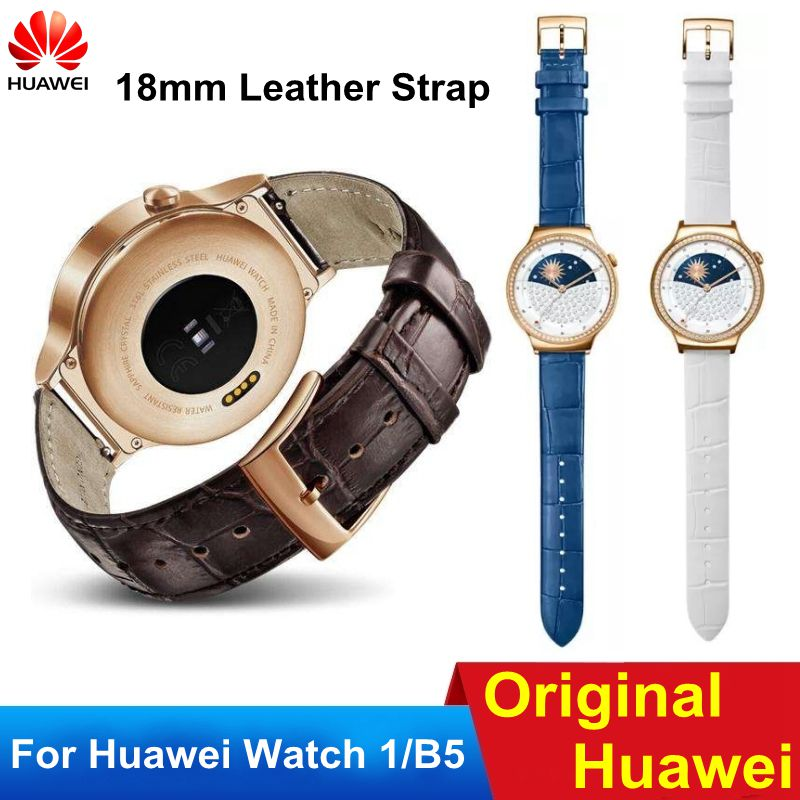 Original Leather Strap For Huawei Watch