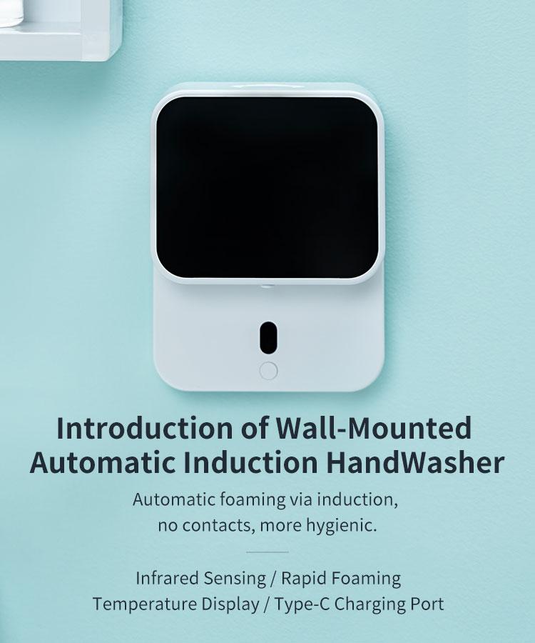 小智洗手机X5 (1)