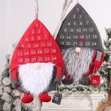 Рождество Санта гном украшение для календаря Рождество обратный отсчет дома двери подвесной Декор
