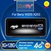 NaviFly 8GB dla Benz klasy C W205/glc-class X253/v-class W446 2015-2018 NTG 5 Android samochodowy multimedialny odtwarzacz wideo nawigacja GPS