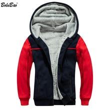 BOLUBAO Winter Brand Men Jackets Street Trend Mens Splice Hooded Tracksuit Male Casual Thick Jacket Warm Coats