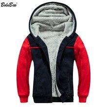 BOLUBAO invierno marca hombres chaquetas calle tendencia hombres de empalme con capucha chándal masculino Casual chaqueta gruesa abrigos calientes