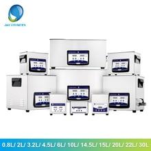 SKYMEN NEW Ultrasonic Cleaner Car Vacuum Cleaner 0.8L/2L/3.2L/4.5L/ 6.5L /10L/15L/22L/30L Ultrasonic Bath Washing Auto parts цена и фото