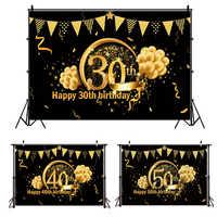 Decoración de fondo QIFU para cumpleaños, 30, 40, 50, decoración para fiesta de cumpleaños, para adultos, 30th, 50 40th, suministros de fiesta de cumpleaños, 30 años de aniversario