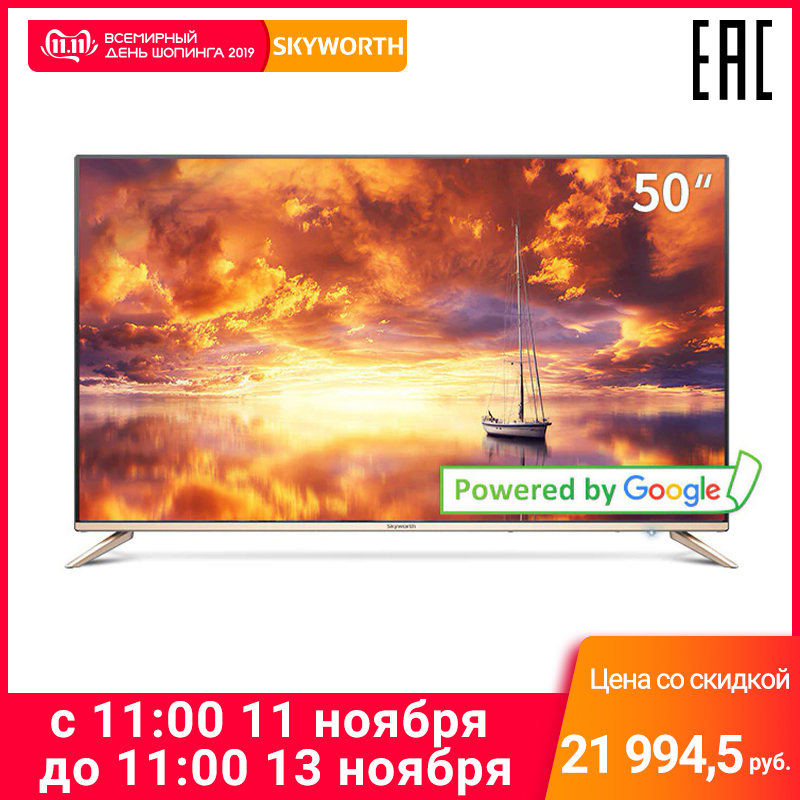 Television 50 Inch Skyworth 50G2A 4K AI Smart TV Android 8.0