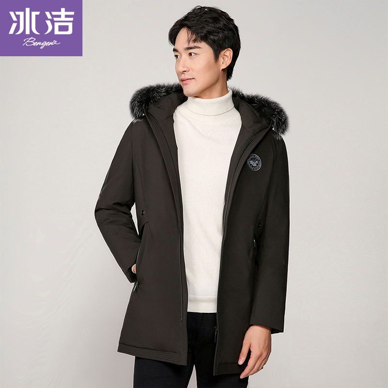 BG Winter Jacket Men Brand Clothing Fashion Casual Slim Thick Warm Mens Coats Parkas With Hooded Long Overcoats J80142003