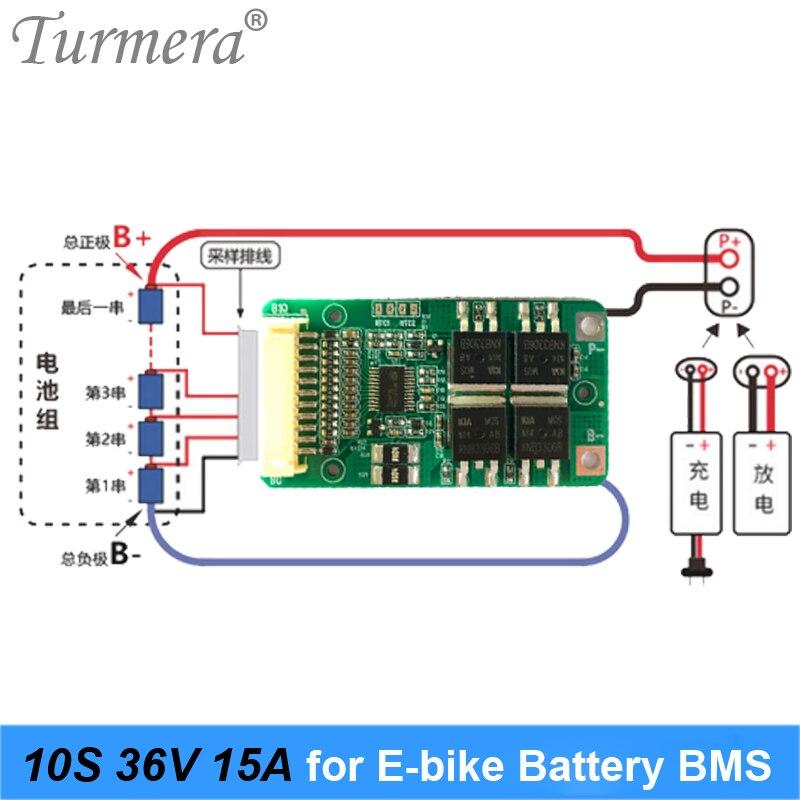 10С 36В 15А 18650 литий-ионный БМС аккумулятор для электрический велосипед и E-самокат 36В 42В / 90 Ач батареи 20ah аккумулятор использовать PTC с Turmera баланс