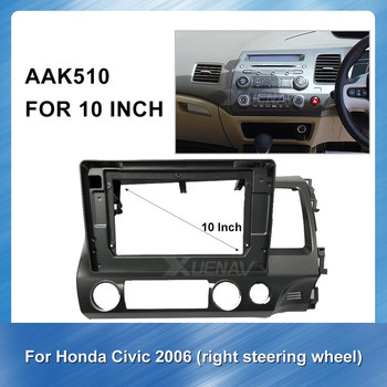 Android 10 Inch 2din Car Radio Fascia For HONDA CIVIC 2006(Right Wheel) Stereo Car Dvd Frame Install Panel Dashboard image