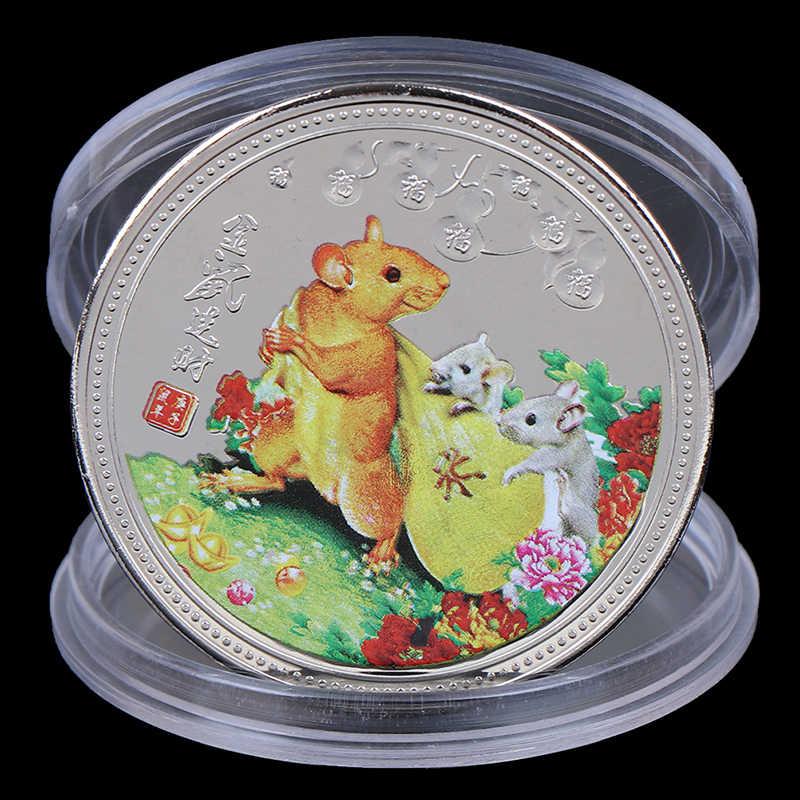 Anno del Topo Moneta Commemorativa Zodiaco Cinese Souvenir Sfida Monete Da Collezione del Calendario Lunare Collezione di Arte Del Mestiere