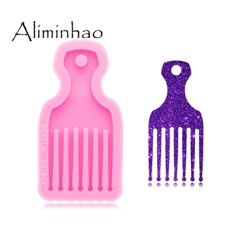 DY0591 Shiny Glossy S/L Comb Making Keychain - Polymer Clay Mould - Mold Resin Craft Necklace - Epoxy Jewellery Silicone Mold