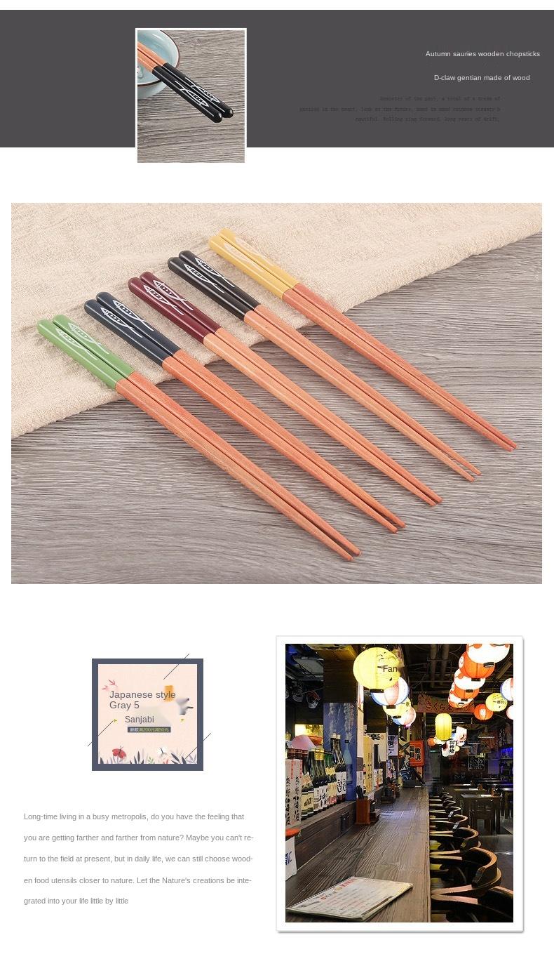 Палочки для еды многоразовые японские из натурального бука 5