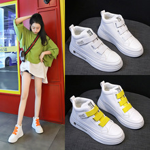 2020 Spring New Korean Version of the High White Shoes Female Students Running Sports Shoes Female Wild Flat Shoes mr nt students fashion new rose hooded printing high end korean version of the wild college hoodie