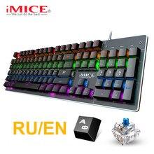 Klawiatura do gier klawiatura mechaniczna Gamer z podświetleniem USB RGB 87/104 klawisze przewodowa ergonomiczna rosyjska klawiatura do komputer stancjonarny