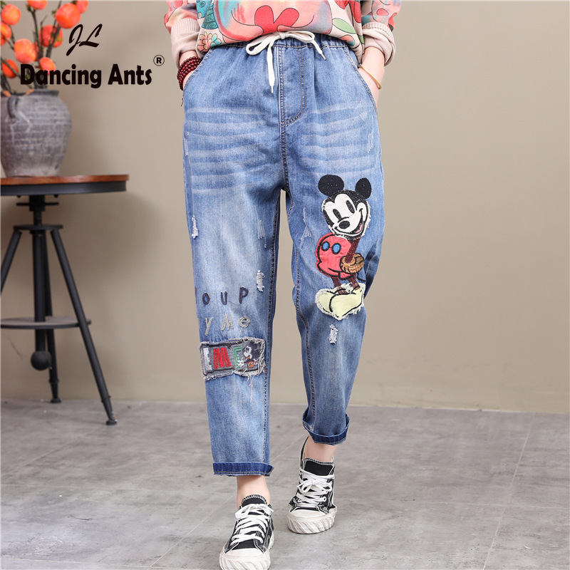 Women Jeans High Waist Loose Hole Harem Pants Korean Style Vintage Cartoon-Patchwork Drawstring Ankle-length Pants 2020 Fashion