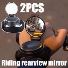 2 шт., безопасное зеркало заднего вида для велосипеда, безопасное на дороге, раскладушка для езды, зеркало заднего вида, Аксессуары для велос...