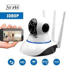 Cctv hd 1080p 2mp домашняя ip камера видеонаблюдения с поддержкой