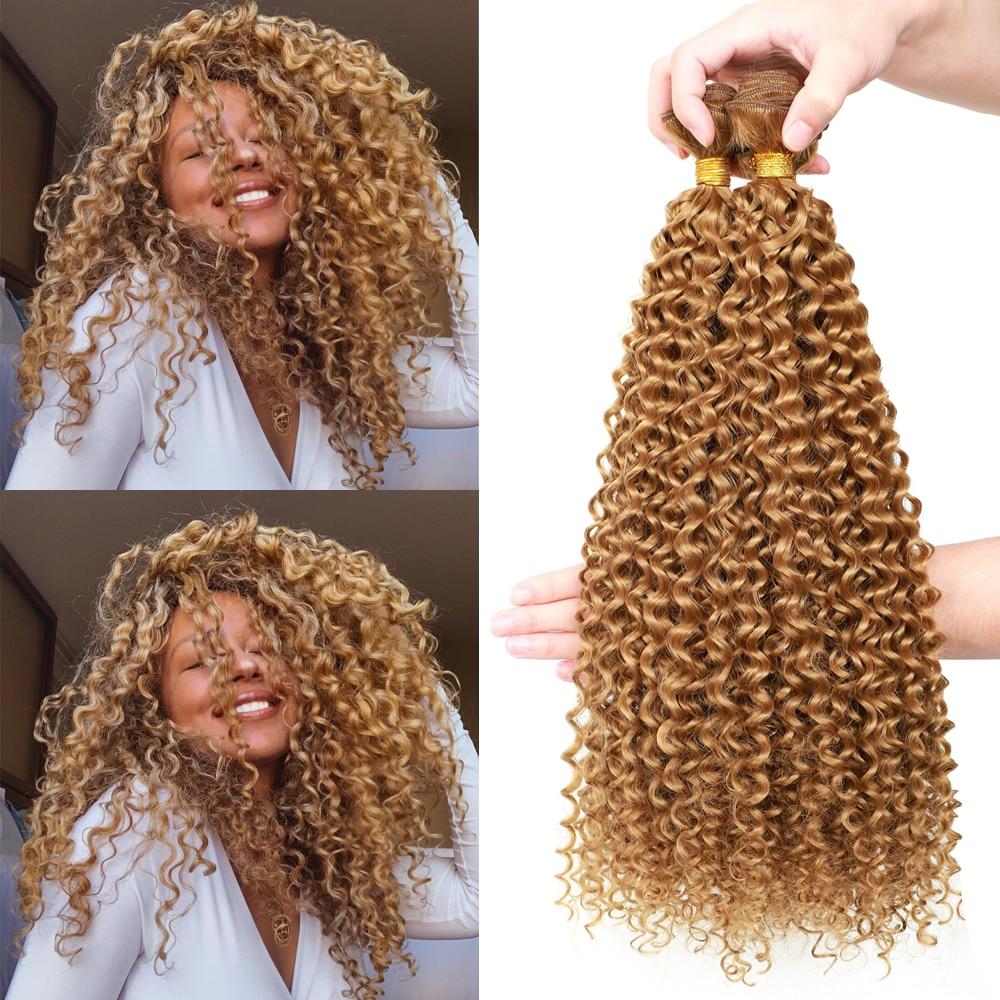 YUnRong синтетические волосы плетение волос светлые волосы 3 шт./упак. черный 613 кудрявый вьющиеся синтетические пряди для наращивания волос те...