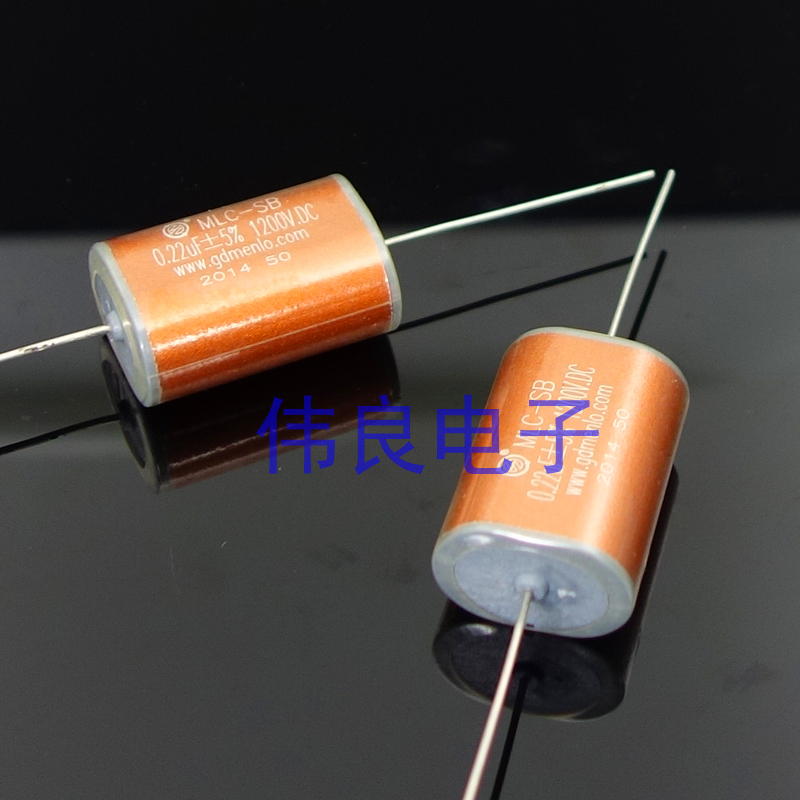 2pcs Menlo MLC-SB Series IGBT Axial Non-inductive Fever High-speed Capacitor 224 474 1200V