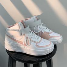 2021 fashion Spring New Designer hot sale White Shoes Female Platform Sneakers Women Tenis Feminino Casual Female Shoes Woman