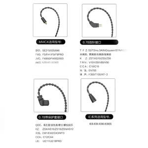 Image 3 - Aptx HD Qualcomm QCC3034 Bluetooth אוזניות Upgrate כבל אלחוטי כבל Mmcx 0.78mm IE80 IM50 IE40PRO IM A2DC HiFi אודיו כבל