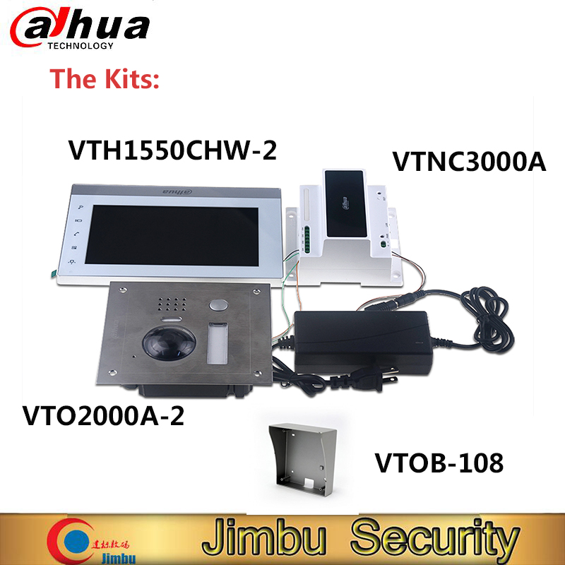 DAHUA IP 2-Wire Kit VTK-VTO2000A-2-VTH1550CHW-2 Remote Intercom With Mobile APP 2-Door Control