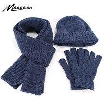 Зимняя шапка, шарф комплект перчаток из 3 предметов для мужчин и женщин, уличная вязаная теплая утолщенная шапка Skullies Beanie шарф-перчатка s комплект